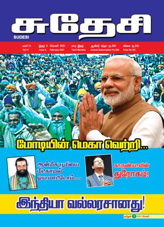 Sudesi-February-2021-Magazine-final-3